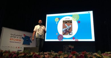 گردشگری الکترونیک و آینده سفر- آکادمی گردشگری ایران- اشکان بروج