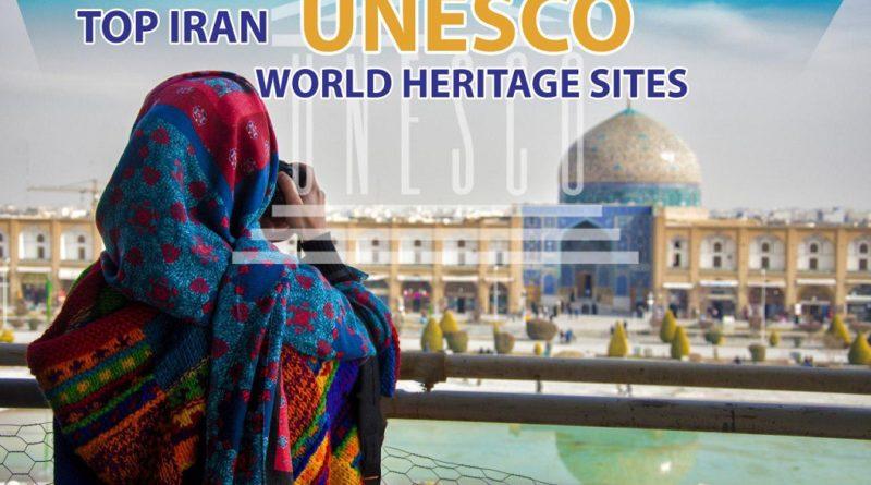 میراث جهانی ایران در یونسکو